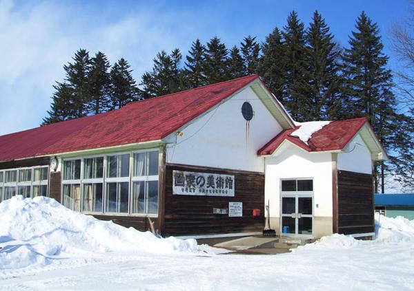 旧小学校校舎をそのまま利用