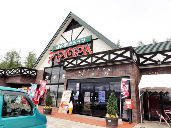 pipopa